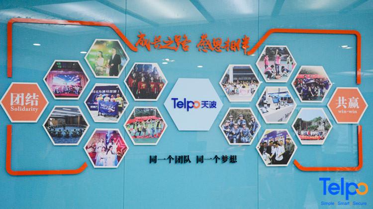 Telpo-Happy Birthday Telpo 20th Anniversary Celebration