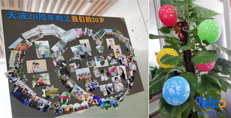 Telpo-Happy Birthday Telpo 20th Anniversary Celebration-1