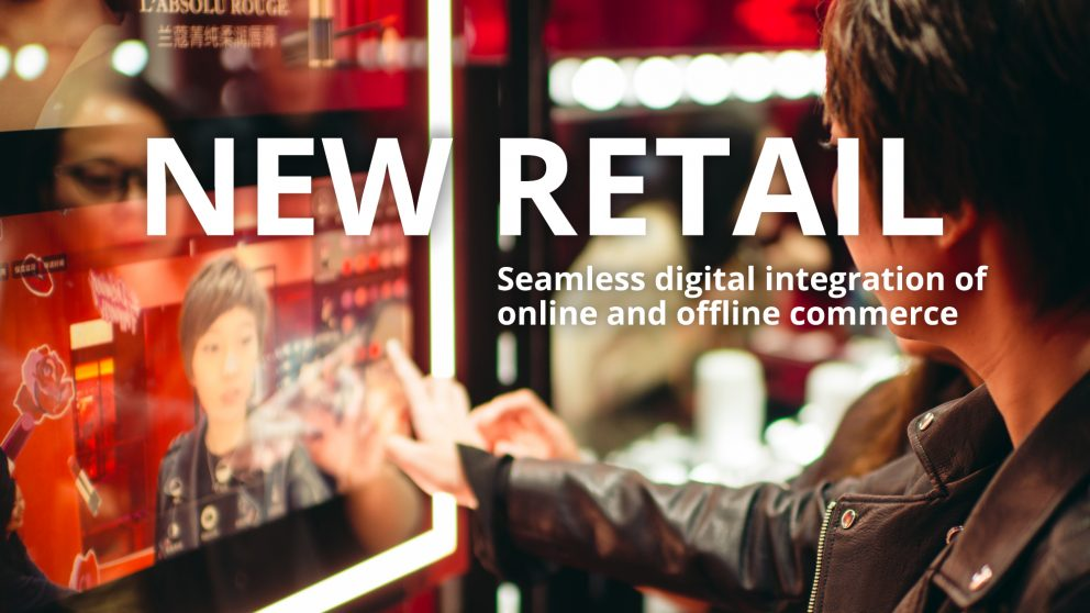 Telpo-How Should Retailers Layout Their Plan in New Retail Era