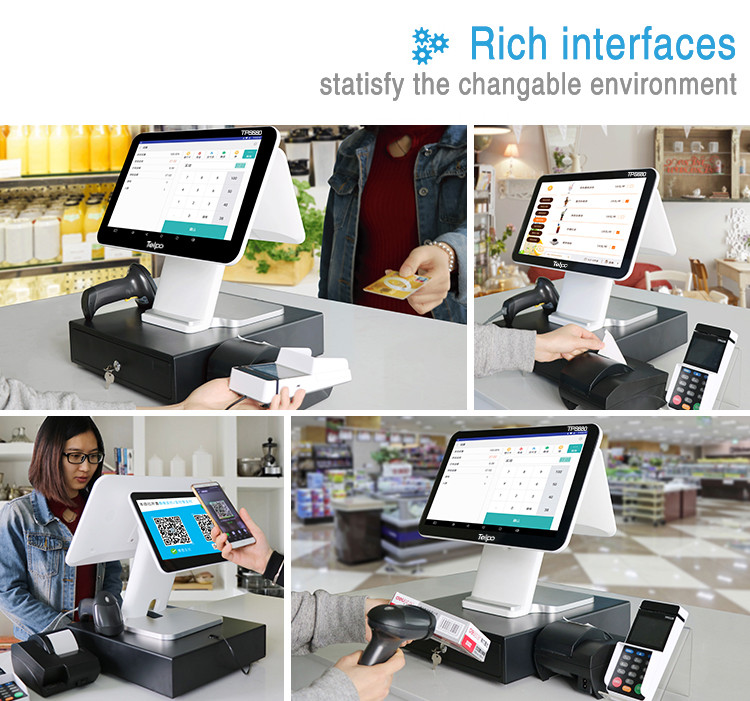 Telpo-Carrefour Face Payment Store | Telpo Be The Best Choice-3