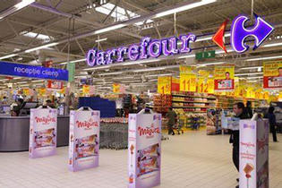 Carrefour Face Payment Store | Telpo Be The Best Choice