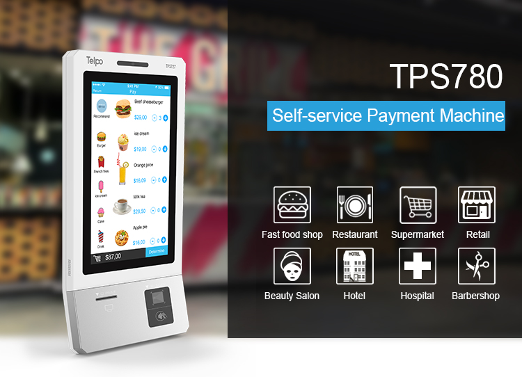 Telpo-TelpoAlipayBurger King |Jointly Create Self Service Smart Terminal For New Catering-3