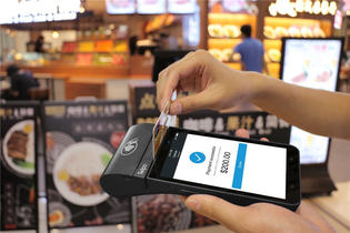 Tokyo Olympics Plans to Forge Cashless Payment Environment