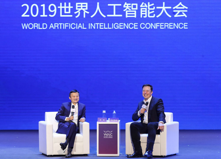 Telpo-2019 World Artificial Intelligence Conference | CCTV Report Telpo Smart Face Terminal-1