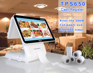 How to Care and Maintenance the POS Cash Register?