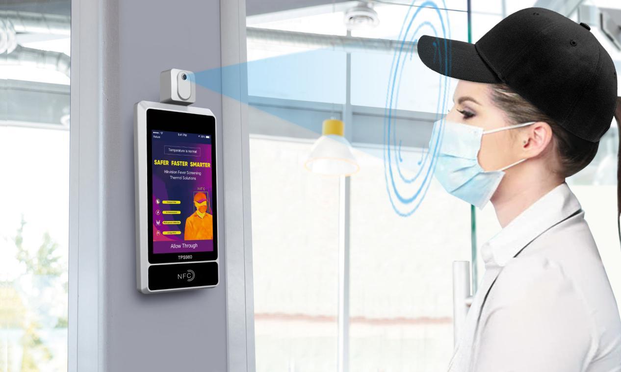 news-Telpo Temperature Measurement Family, Intelligent Epidemic Prevention and Control-Telpo-img-1