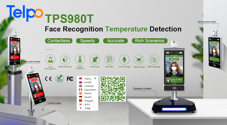 facial recognition thermometer
