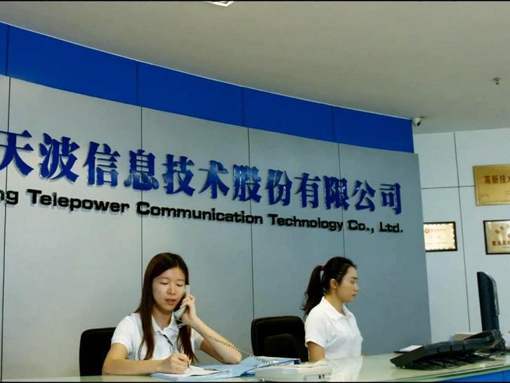 TPS900 Quality Management