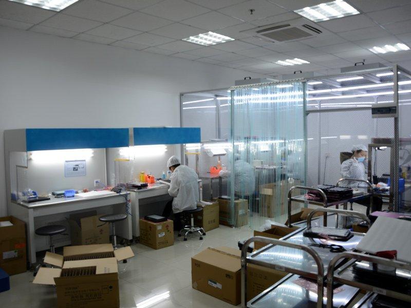 Telpo Production Paste protective film room