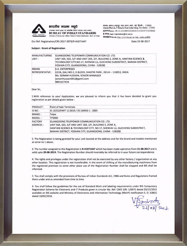 TPS900 BIS Certificate 1